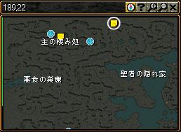 c0081097_2237943.jpg