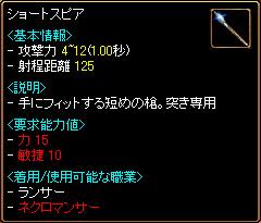 c0081097_22381188.jpg
