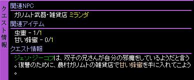 c0081097_2238502.jpg