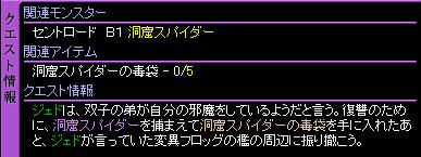 c0081097_20319100.jpg
