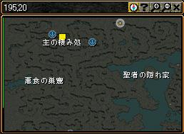 c0081097_2034433.jpg