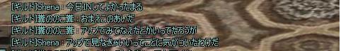 a0157734_1384840.jpg