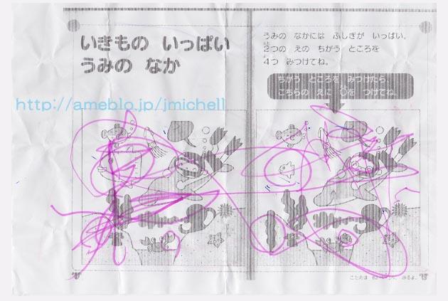 c0183398_5181296.jpg