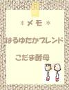 c0228578_17542475.jpg