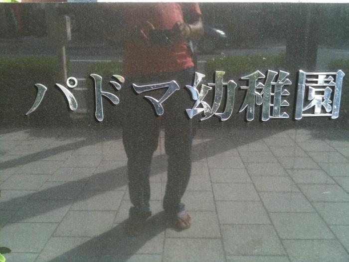 c0182221_1640319.jpg