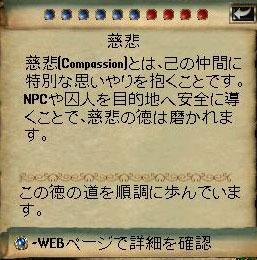 c0184233_14151289.jpg