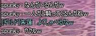 a0157734_22482482.jpg