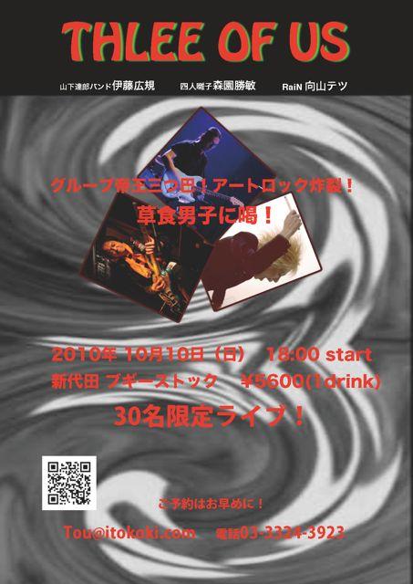c0188522_1195363.jpg