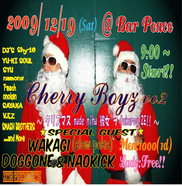 c0201000_23343555.jpg