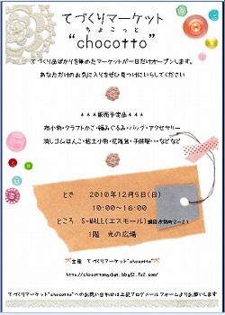 c0135739_9471156.jpg