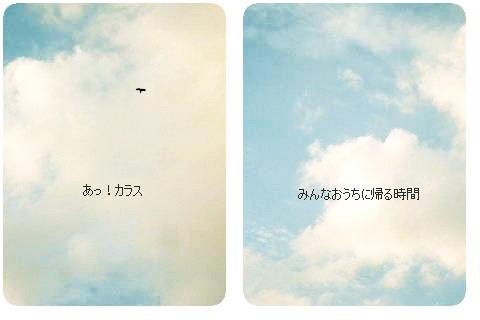 e0136420_2012255.jpg