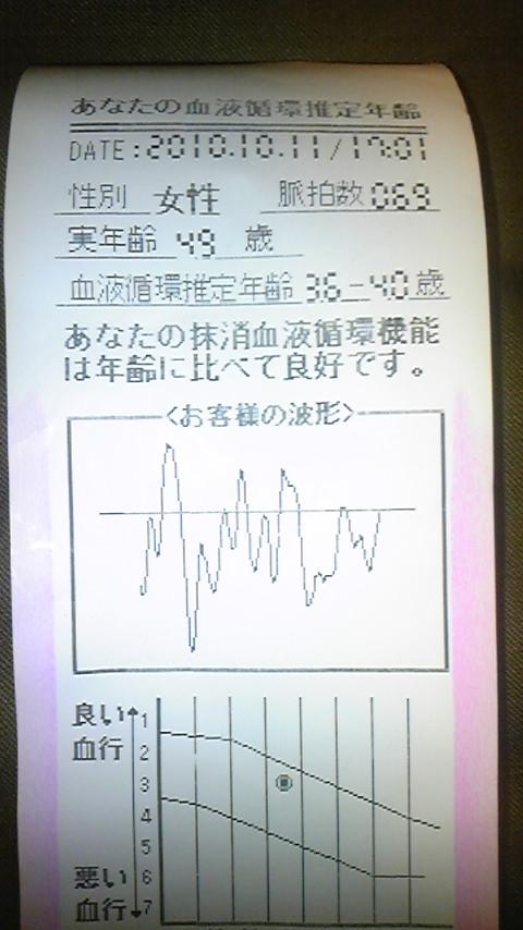 a0059277_22173047.jpg