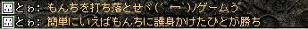c0107459_0355938.jpg