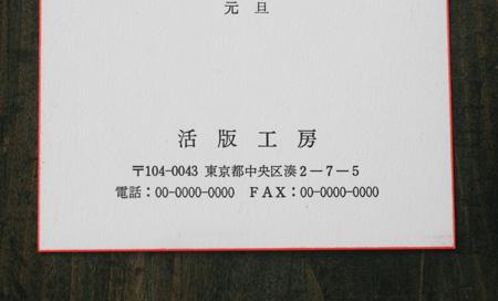 a0099497_134608.jpg