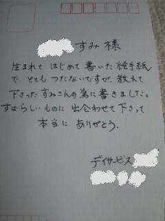 a0081957_1493061.jpg
