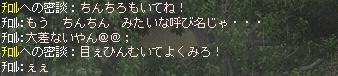 c0107459_031442.jpg