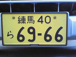 a0141884_184123.jpg