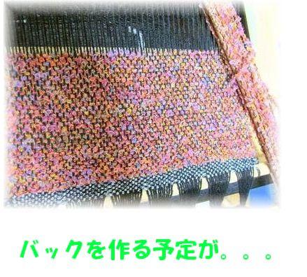 c0221884_0411053.jpg