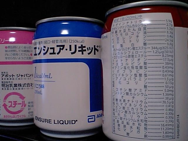ensure liquid / エンシュア・リキッド