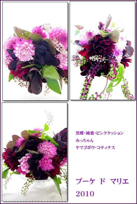 c0157412_0365552.jpg