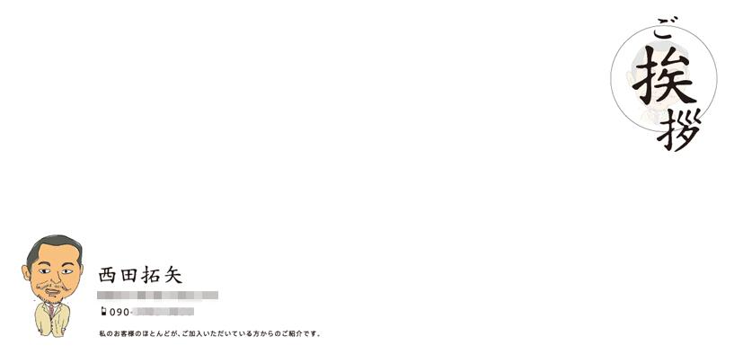 c0191542_20123060.jpg