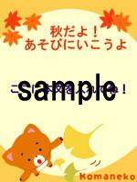 c0084780_2144173.jpg
