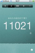 c0219012_1424459.jpg
