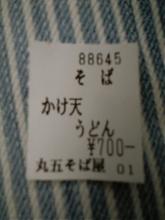 a0032763_1764451.jpg