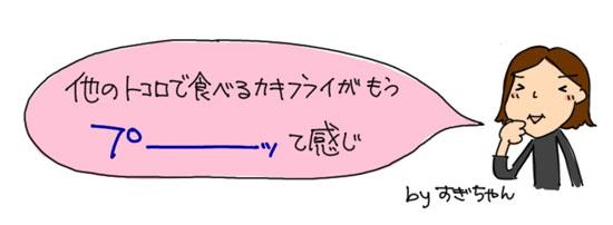 c0161724_20313696.jpg