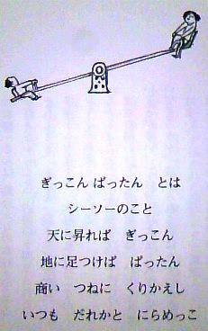 c0212929_18293361.jpg