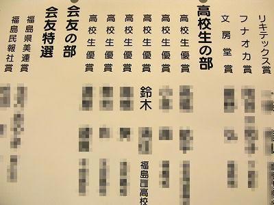 c0094799_1974631.jpg