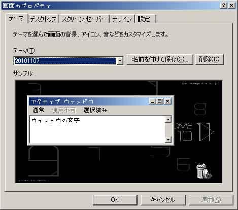 c0039153_0114110.jpg