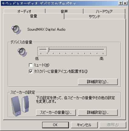 c0039153_01145100.jpg