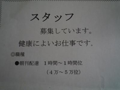 c0140141_17244015.jpg