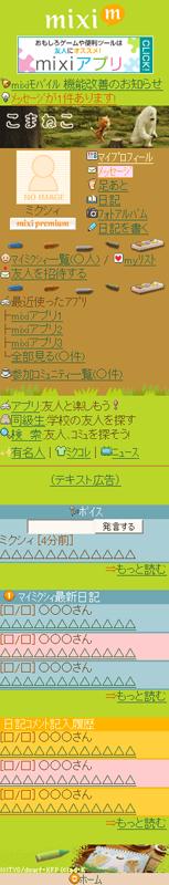 c0084780_15534522.jpg