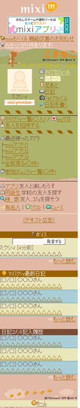 c0084780_155436.jpg