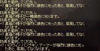 e0064647_046331.jpg