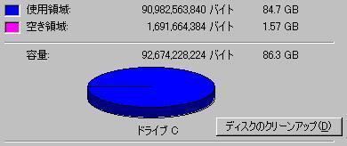 a0036270_0365172.jpg