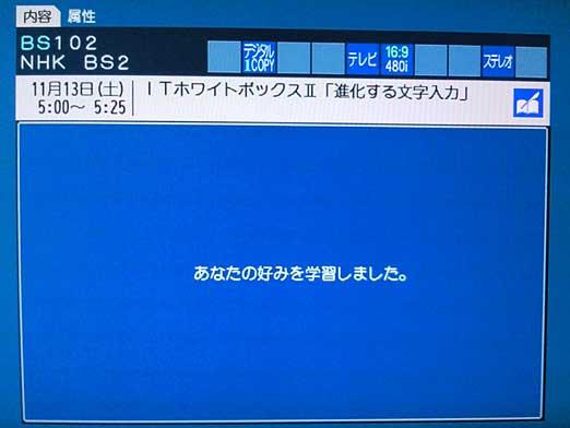 c0039153_345659.jpg