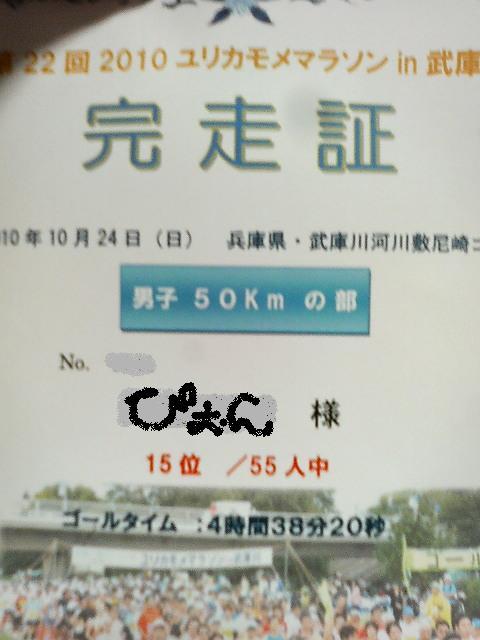e0201401_016388.jpg