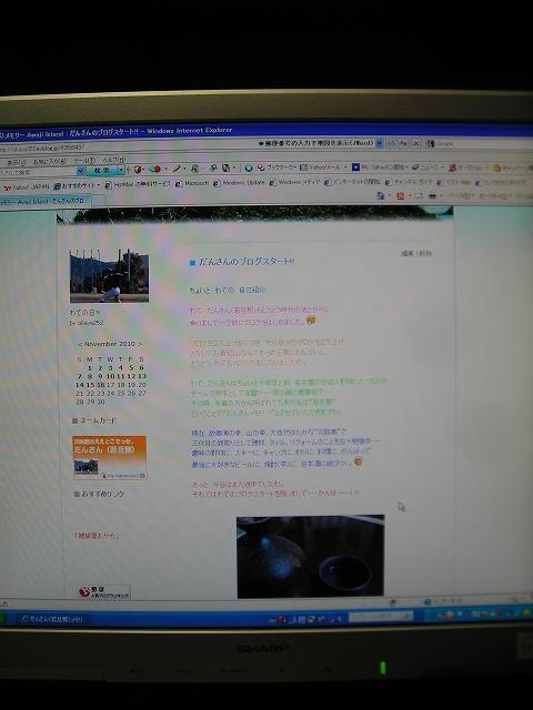 a0142107_15392172.jpg