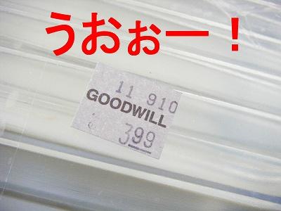 e0122024_194655100.jpg