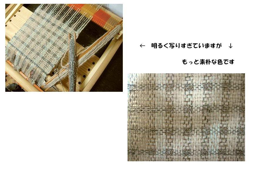 c0221884_23305374.jpg