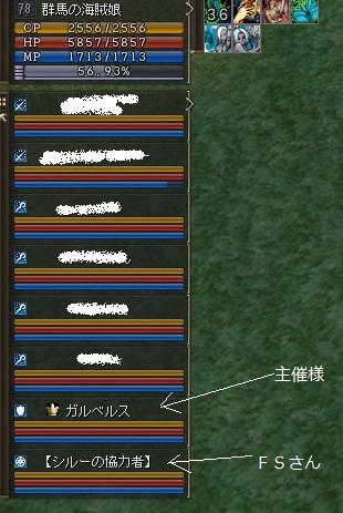 c0151483_10375313.jpg