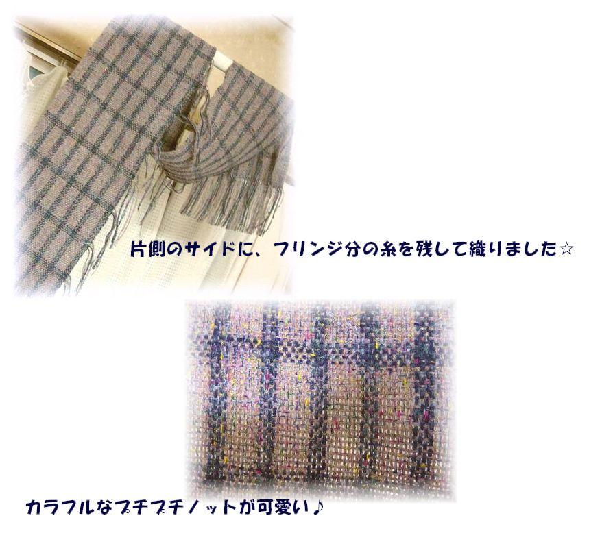 c0221884_0484041.jpg