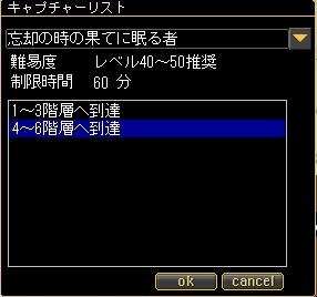 c0211879_2110371.jpg