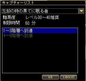 c0211879_2134710.jpg