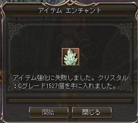 c0151483_16142331.jpg