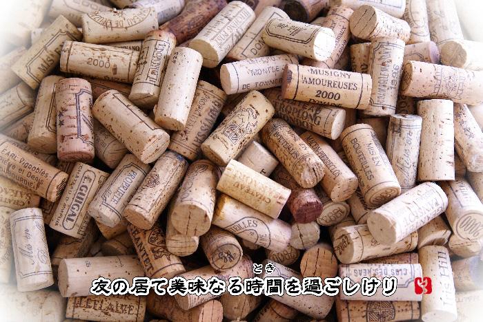 c0186592_19132924.jpg