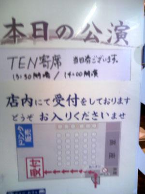 e0069487_1255769.jpg